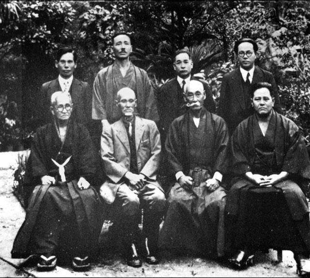 The Ryushinkan Karatedo Lineage